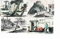 赵望云(1906-1977)  写生四帧 - 赵望云 - 中国近现代书画专场 - 2007年秋季拍卖会 -收藏网