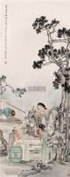 人物 立轴 设色纸本 - 118893 - 中国书画(一) - 2006年秋季艺术品拍卖会 -收藏网