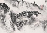 山水人物 立轴 水墨纸本 - 黑伯龙 - 中国近现代书画 - 2006冬季拍卖会 -收藏网