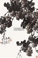 水墨葡萄 镜心 水墨纸本 - 苏葆桢 - 书画 文玩 古籍 - 2009年秋季艺术品拍卖会 -收藏网