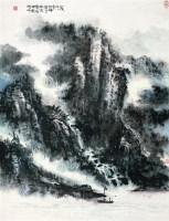 云山帆影 立轴 设色纸本 - 141138 - 中国书画专场 - 2008年迎春艺术品拍卖会 -收藏网