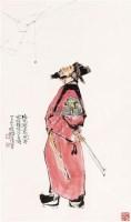 人物 立轴 纸本 - 116015 - 文物商店友情提供 - 庆二周年秋季拍卖会 -收藏网