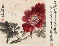 花卉 镜心 纸本 - 116837 - 中国书画 - 2011金秋艺术品大型拍卖会 -收藏网