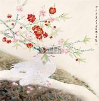 双鸽 - 5006 - 书画精品 - 2011艺术品拍卖会 -中国收藏网