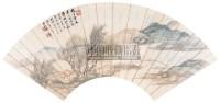 山水 扇面 设色纸本 - 戴以恒 - 中国书画 - 第55期中国艺术精品拍卖会 -收藏网