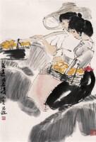 苗女 立轴 设色纸本 - 周思聪 - 中国书画 - 第53期精品拍卖会 -收藏网