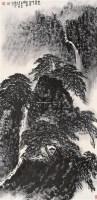 黄山松云图 轴 水墨纸本 - 赵剑溪 - 中国书画及杂项 - 2006秋季艺术品拍卖会 -收藏网