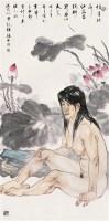 荷花人物 镜心 设色纸本 - 李晓白 - 岭南名家书画 - 2008冬季拍卖会 -收藏网