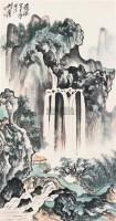 飞瀑图 立轴 设色纸本 - 胡若思 - 中国书画(一) - 2006年秋季拍卖会 -收藏网