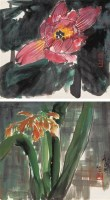 君子之风 镜心 设色纸本 - 杨延文 - 中国书画(二) - 2006秋季大型艺术品拍卖会 -中国收藏网