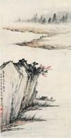 放艇鱼钓图 立轴 设色纸本 - 122935 - 中国书画专场 - 2008年迎春艺术品拍卖会 -收藏网