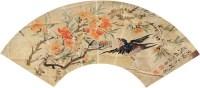 花鸟 扇面 纸本 - 6106 - 中国书画 - 2011秋季拍卖会 -收藏网