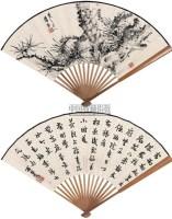 寒香图 立轴 设色纸本 -  - 明镜书屋珍藏中国书画 - 2008年冬季拍卖会 -收藏网