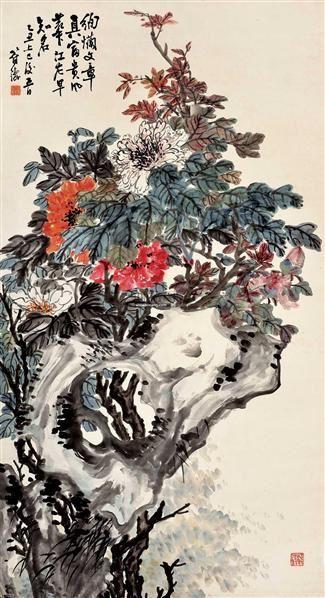 富贵芳华 立轴 设色纸本 - 6963 - 中国书画 - 2011秋季拍卖会 -收藏网