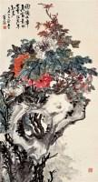 富贵芳华 立轴 设色纸本 - 6963 - 中国书画 - 2011秋季拍卖会 -中国收藏网