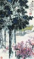 胡隰青(1905-2001)  梅园新村 -  - 中国近现代书画专场 - 2007年秋季拍卖会 -收藏网