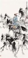 草原牧马 立轴 设色纸本 - 114744 - 中国书画专场 - 2011夏季艺术品拍卖会 -收藏网