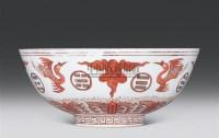 矾红彩八卦凤纹碗 -  - 中国艺术精品 - 齐白石国际文化艺术节中国艺术精品拍卖会 -中国收藏网