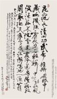 叶帅诗 - 赵家熹 - 中国书画(三) - 2007仲夏拍卖会(NO.58) -收藏网