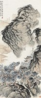 春城草木深 立轴 设色纸本 - 贺天健 - 山外山—水墨里的山峦之部 - 2013年春季拍卖会 -收藏网