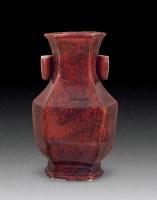 牛血红六棱贯耳尊 (一件) -  - 中国古董精品 - 2012年《第一拍卖厅》冬季专场拍卖会 -收藏网