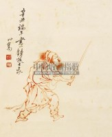 钟馗 镜心 设色纸本 - 1518 - 中国书画 - 第二期艺术品拍卖会 -收藏网