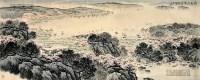 洞庭清晓 镜片 纸本 - 5002 - 中国书画 - 2013年首届艺术品拍卖会 -收藏网