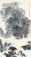 泰岳松云 立轴 纸本 -  - 中国书画 - 2013迎春书画拍卖会 -收藏网