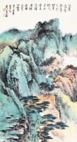 山水 立轴 纸本 - 139818 - 中国书画 - 2012年秋季艺术品拍卖会 -中国收藏网