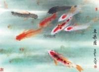 鱼乐图 镜心 设色纸本 - 147381 - 中国书画(二) - 2013年大众收藏拍卖会(第一期) -收藏网