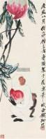 封侯图 立轴 设色纸本 - 116087 - 中国书画专场 - 2012春季艺术品拍卖 -收藏网