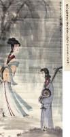 人物 立轴 纸本 - 116002 - 中国书画 - 2012年秋季拍卖会 -收藏网