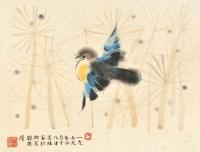 鸟 卡纸 纸本 - 128065 - 中国书画 - 2013年春季中国书画专场拍卖会 -收藏网