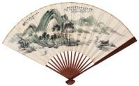 山水 成扇 -  - 中国书画专场 - 2012年秋季艺术品拍卖会 -收藏网