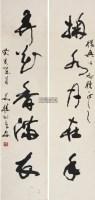 书法对联 镜心 水墨纸本 - 茹桂 - 中国书画 - 2013年迎春拍卖会 -收藏网
