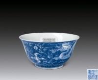 青花云龙纹碗 -  - 中国瓷器 - 2012年秋季竞买会 -收藏网