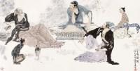 人物 镜心 纸本 - 121277 - 中国书画专场(二) - 2012年秋季书画艺术品拍卖会 -收藏网