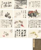 山水 花卉 书法 册页 纸本 -  - 中国书画 - 2013年春季中国书画专场拍卖会 -收藏网