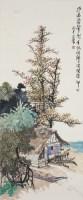 修网待郎 墨、水彩纸本 -  - 现代及当代东南亚艺术 - 2013年春季拍卖会 -收藏网