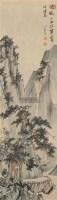 松山幽谷 镜片 设色绢本 - 溥儒 - 南张北溥书画专场 - 2012秋季大型中国书画拍卖会 -中国收藏网
