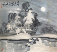 雪山 托片 纸本 - 149001 - 中国书画 - 2012年第四回无底价同一藏家书画拍卖会 -收藏网