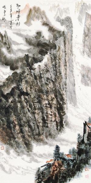 江峡云帆 立轴 - 33135 - 当代书画保真返收购专场 - 2012年秋季当代书画保真返收购专场拍卖会 -收藏网
