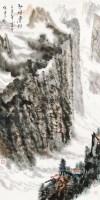 江峡云帆 立轴 - 孙晓东 - 当代书画保真返收购专场 - 2012年秋季当代书画保真返收购专场拍卖会 -收藏网