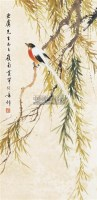 花鸟 立轴 - 黄幻吾 - 瓷杂 书画拍卖 - 2012年春季艺术品拍卖会 -收藏网