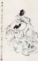 舞女 立轴 - 杨之光 - 书画专场 - 2013南方艺术收藏品春季拍卖会 -中国收藏网