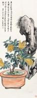 清供 镜片 纸本 - 商笙伯 - 中国书画(三) - 第十八届联谊拍卖会 -收藏网