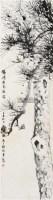 松柏图 立轴 纸本 -  - 中国书画专场 - 北京长风2012秋季拍卖会 -收藏网