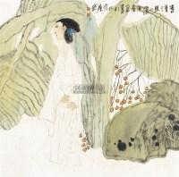 李清照小像 镜片 纸本 - 袁武 - 中国书画(一) - 2012年夏季书画精品拍卖会 -中国收藏网