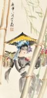 人物 立轴 纸本 -  - 中国书画 - 2013年春季中国书画专场拍卖会 -收藏网