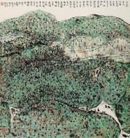 有山有水 立轴 设色纸本 - 130883 - 中国近现代书画 - 2012秋季艺术品拍卖会 -收藏网
